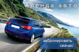 rent a car corfu